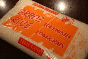 タイ米の茹で方