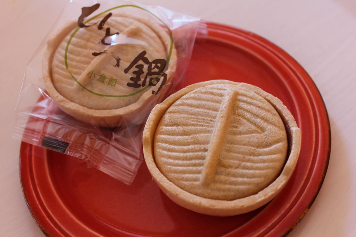 六花亭の商品をひとつひとつ食べて紹介「ひとつ鍋」